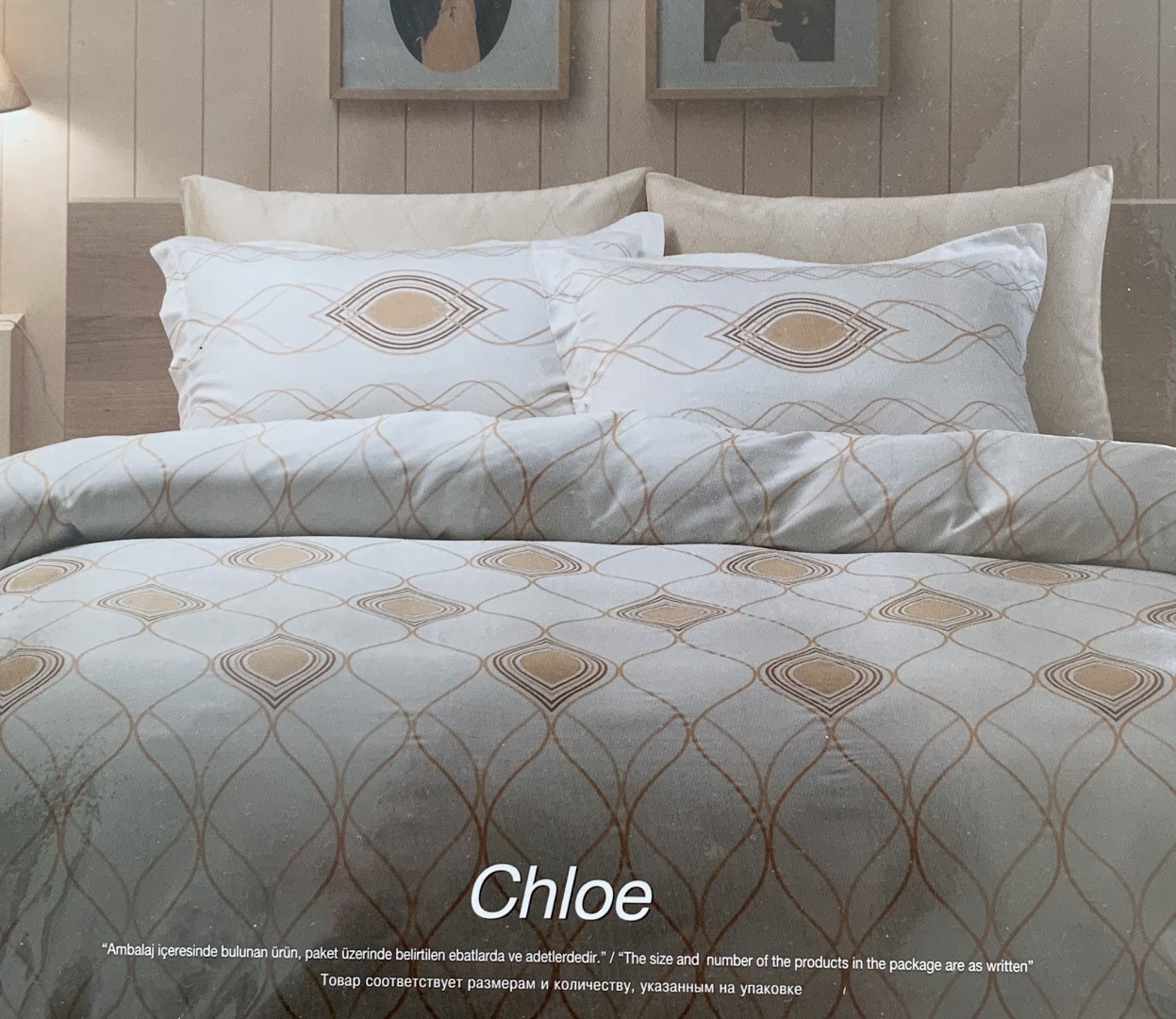 Komplet pościeli satynowej Chloe Caffe 200x220cm
